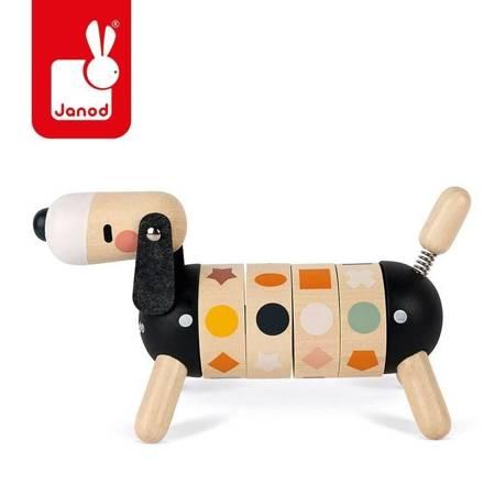 Janod: Drewniany sorter obrotowy Pies